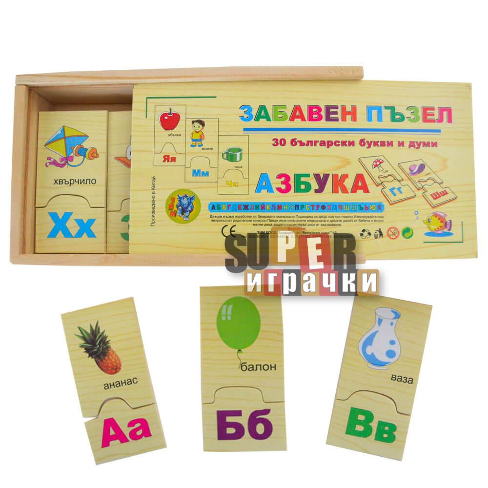 Образователен Дървен Пъзел - Азбука