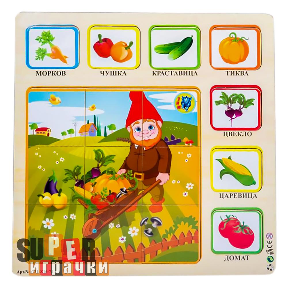 Образователен Дървен Пъзел - Зеленчуци