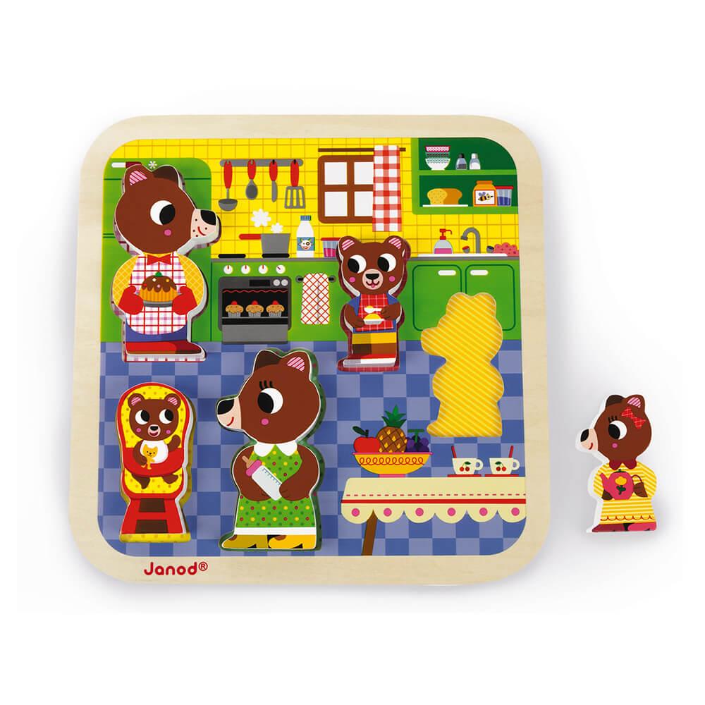JANOD Бебешки Забавен Пъзел Кухня от 5 Части