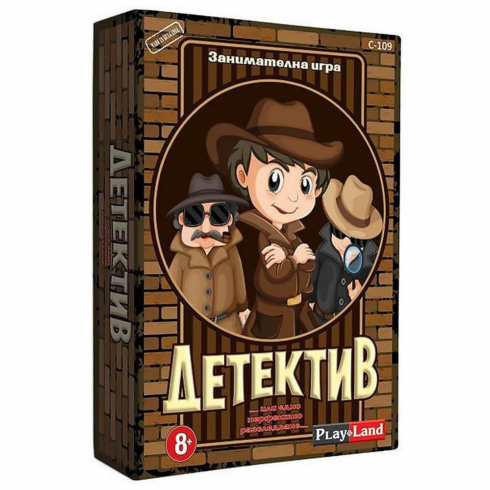 Детектив – Детска Занимателна Игра