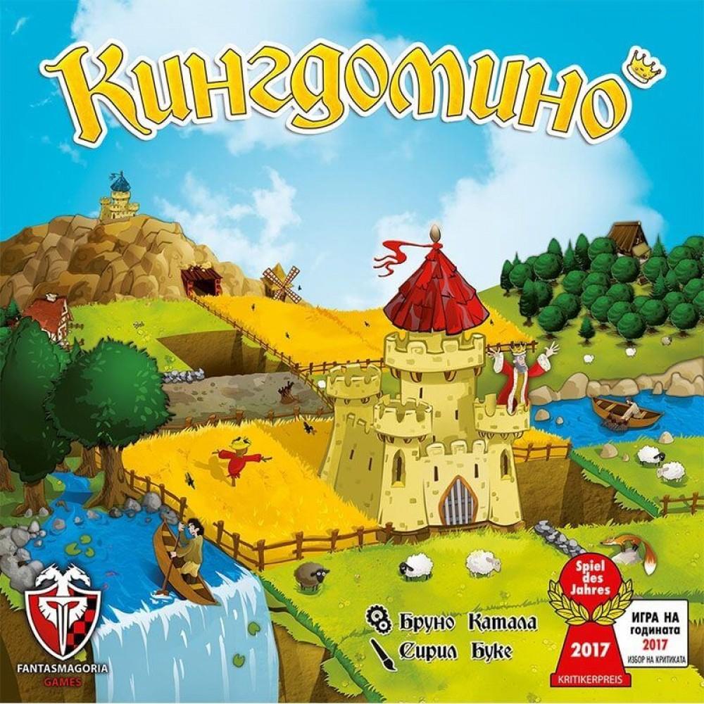 Кингдомино – Семейна Настолна Игра
