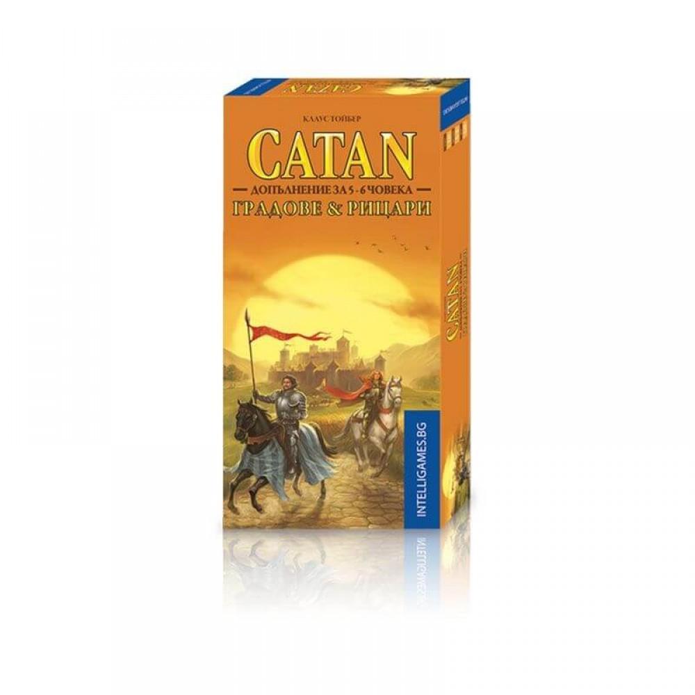 Заселниците на Катан Градове и Рицари– Разширение за 5 и 6 Човека