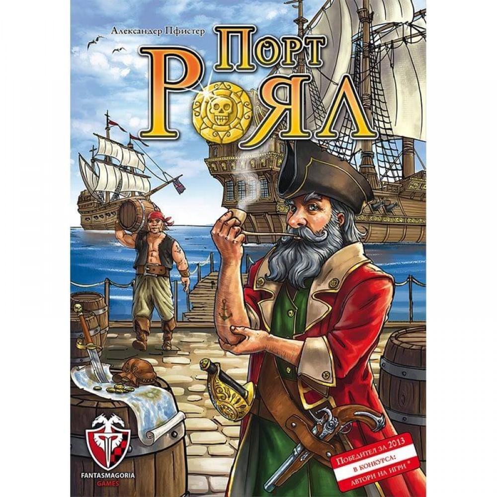Порт Роял – Хитра Настолна Игра