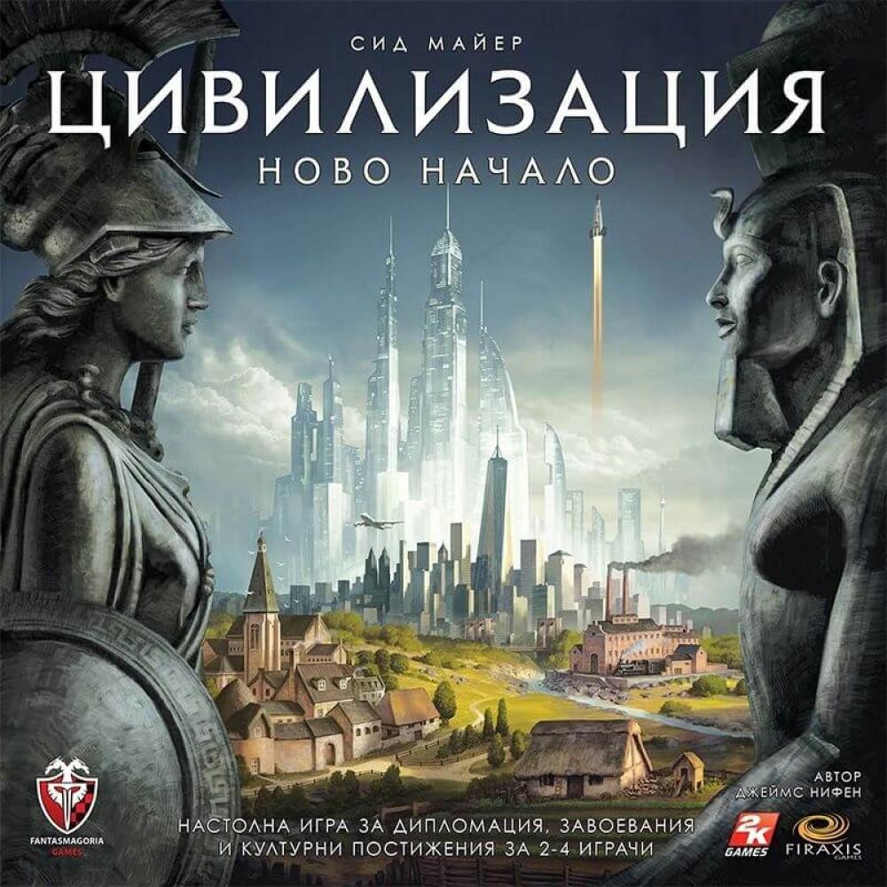 Цивилизация на Сид Майер Ново Начало – Стратегическа Игра