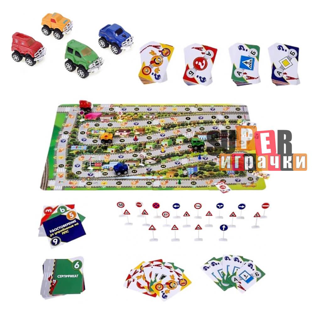 Пътна Безопасност – Образователна Настолна Игра
