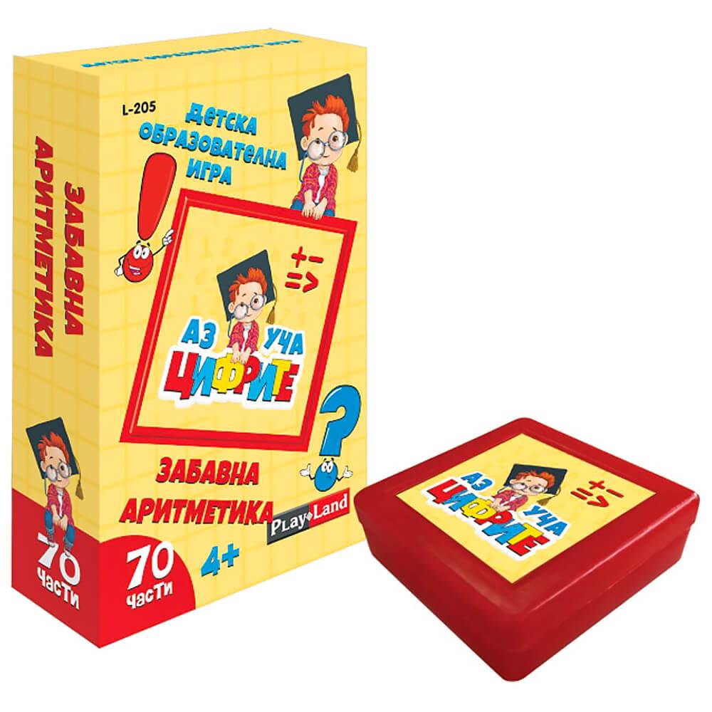 Забавна Аритметика – Детска Настолна Игра