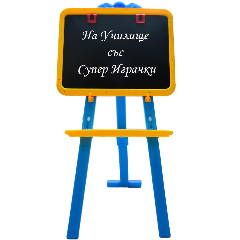 Образователна Дъска за Писане и Рисуване - Двулицева