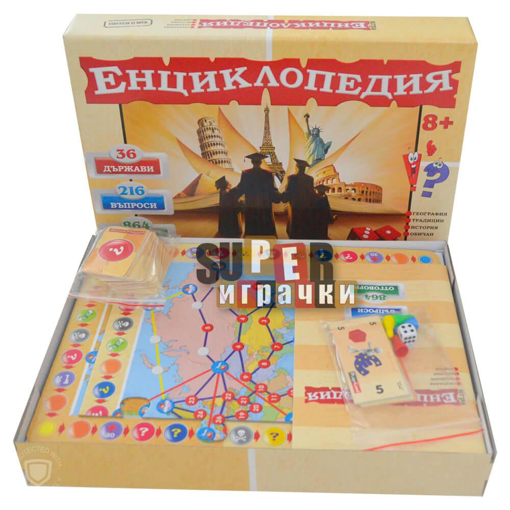 Енциклопедия - Семейна Образователна Бордова Игра