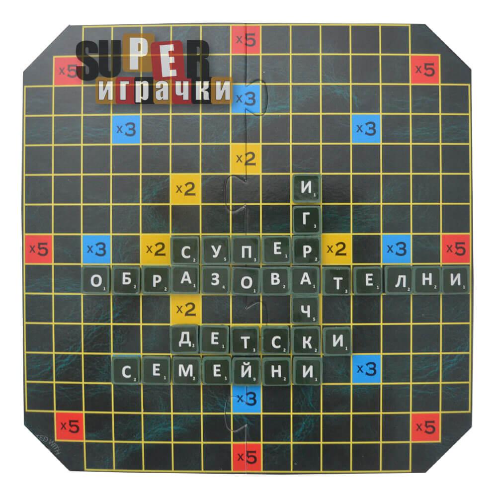 Игра на Думи - Семейна Игра