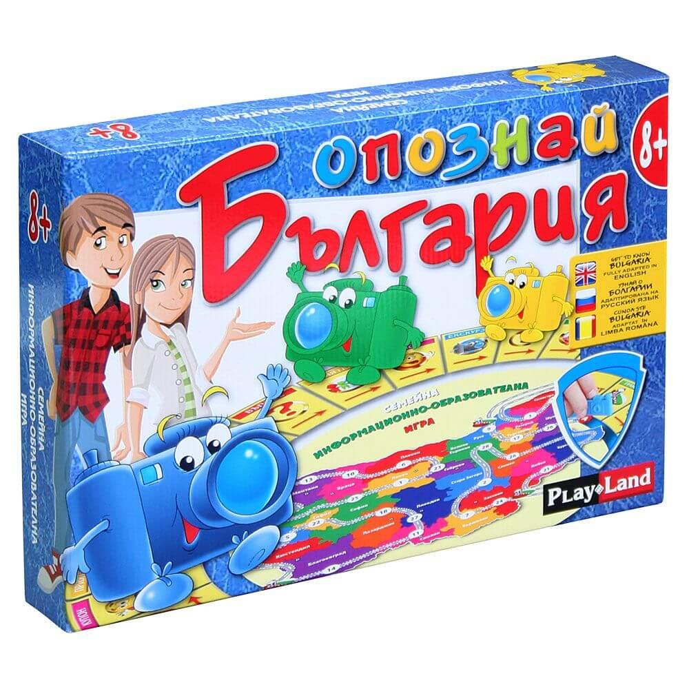 Опознай България - Семейна Информационно-Образователна Игра