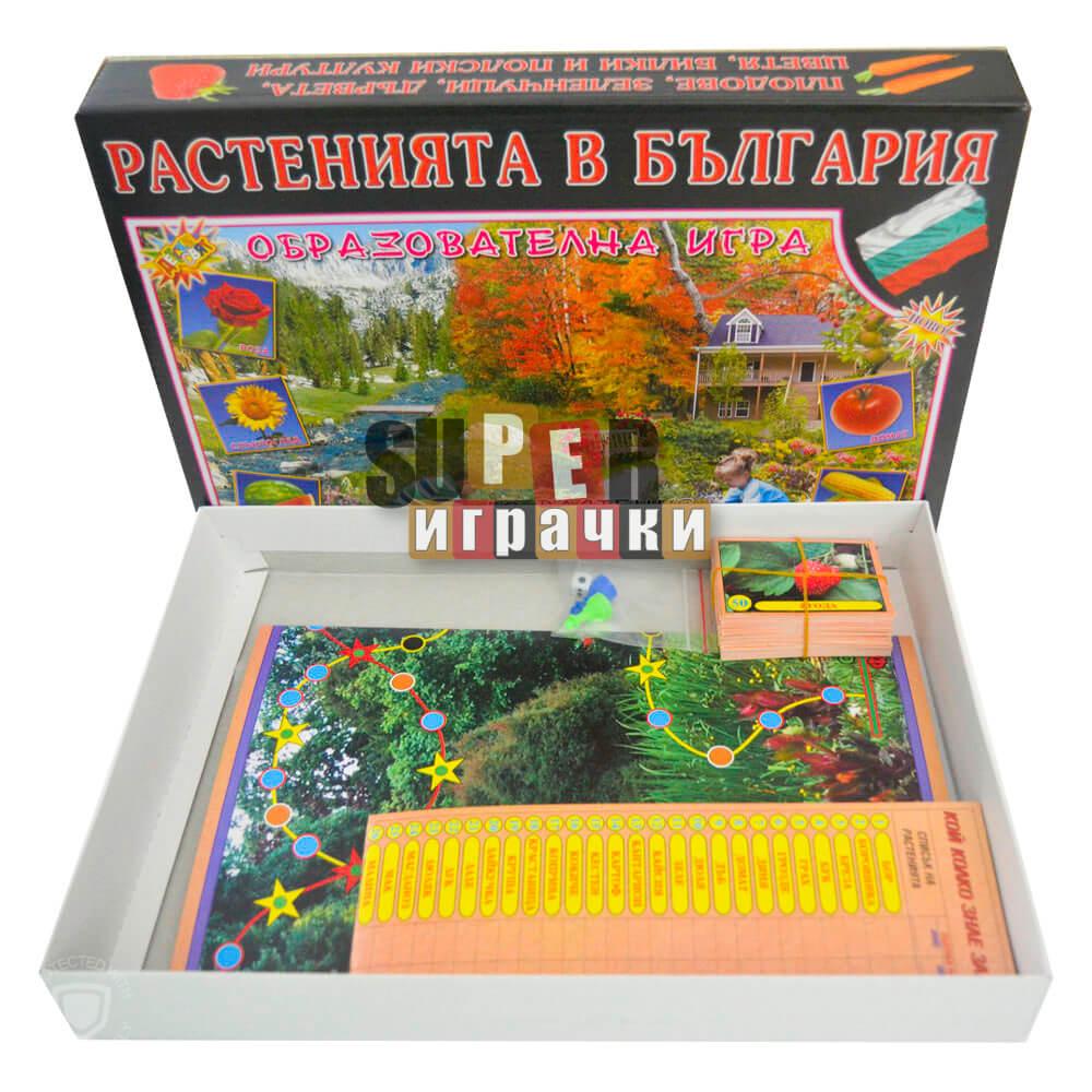 Образователна Бордова Игра - Растенията в България