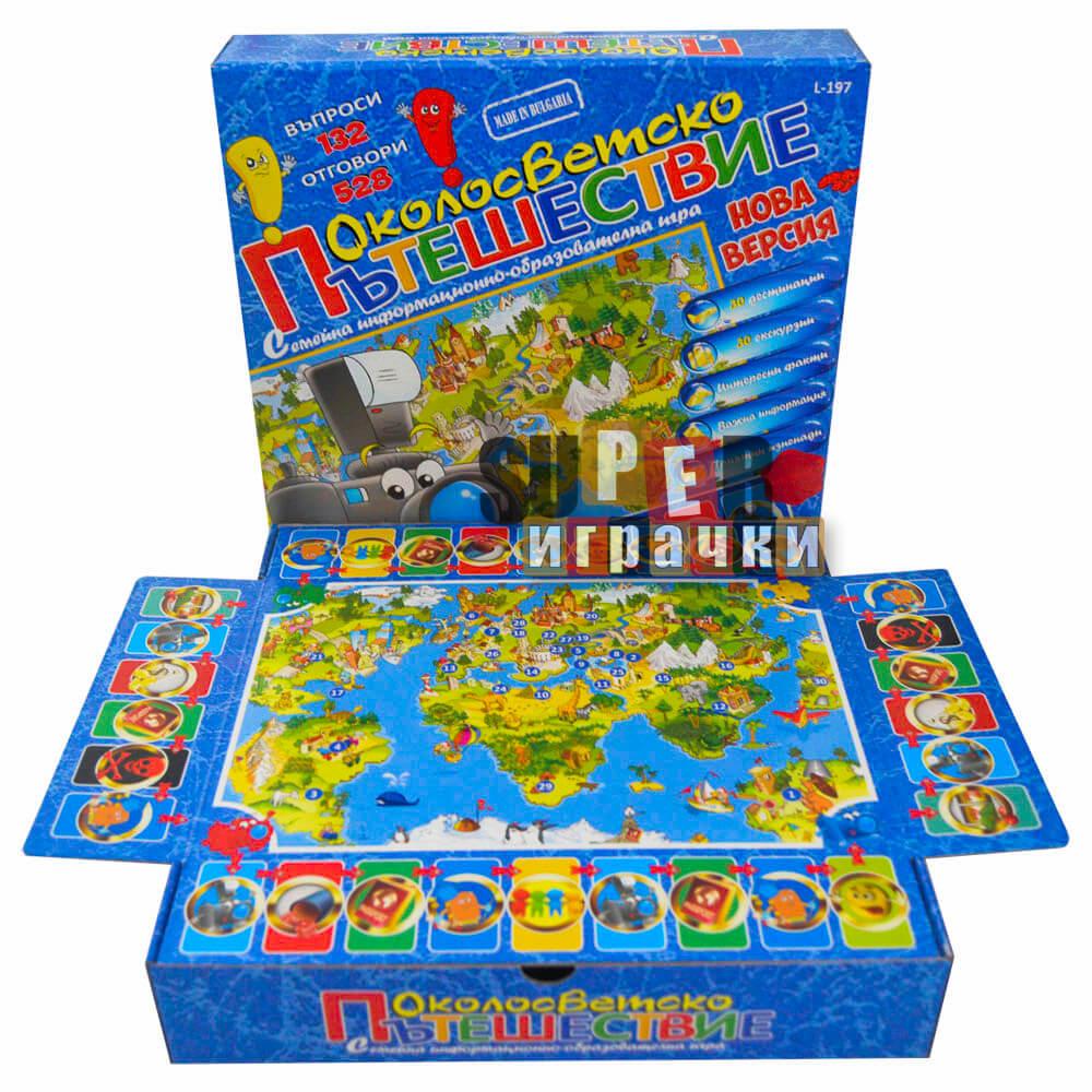 Околосветско Пътешествие 1 Нова Версия - Семейна Бордова Игра