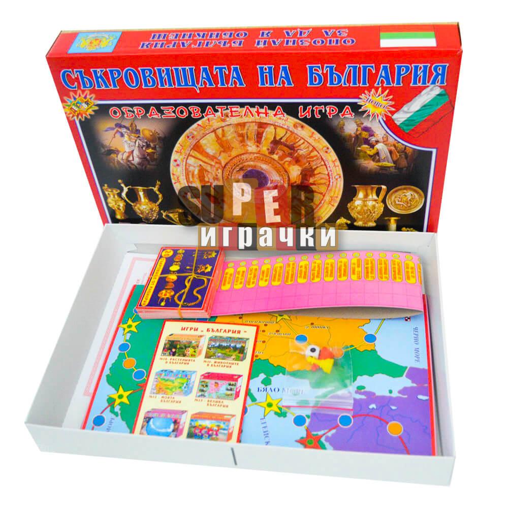 Образователна Бордова Игра - Съкровищата на България